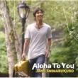 Jake Shimabukuro モーニングバード