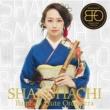 Bamboo Flute Orchestra SHAKUHACHI