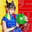 トミタ栞 カラーFULLコンボ!