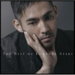 中 孝介 THE BEST OF KOUSUKE ATARI