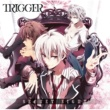 TRIGGER SECRET NIGHT