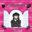 NaNa☆ Co-to-no-ha