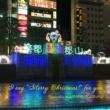 """やまちゃんP feat.東北ずん子 I say """"Merry Christmas!"""" for you.(ZUNKO version)"""
