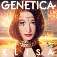 ELISA GENETICA