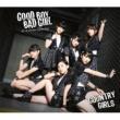 カントリー・ガールズ Good Boy Bad Girl/ピーナッツバタージェリーラブ
