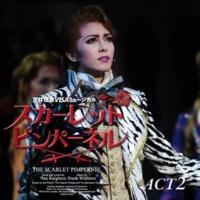 宝塚歌劇団 星組 星組 大劇場('08)「スカーレット・ピンパーネル」Act-2