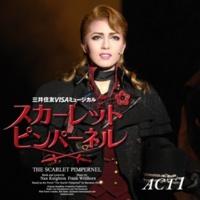 宝塚歌劇団 星組 星組 大劇場('08)「スカーレット・ピンパーネル」Act-1