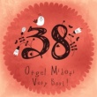 オルゴール ミドリ So Close (Originally Performed by ジョン・マクラフリン 「魔法にかけられて」より) -オルゴール-