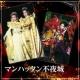 宝塚歌劇団・月組 パレード(王様の休日)