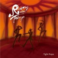 Runningman Tokyo Tight Rope