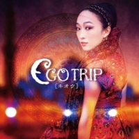 EGO TRIP 忍ぶ草 -Shinobugusa-