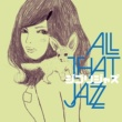 All That Jazz 風の通り道