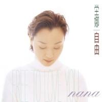 Na Na Tang Free To Love You