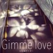 五反田タイガー Gimme love