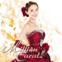 宝塚歌劇団 宙組 実咲凜音 ミュージック・サロン「Million Carat!!」