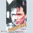 S.A. Rajkumar Sudhantiram (Original Motion Picture Soundtrack)
