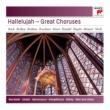 Bach Collegium Stuttgart Gloria, Aus Messe H-Moll