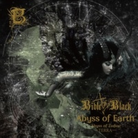 BIBLE BLACK Abyss of Earth