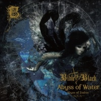BIBLE BLACK Abyss of Water