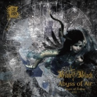 BIBLE BLACK Abyss of Air