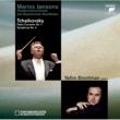 Mariss Jansons Tchaikovsky: Piano Concerto No.1, Symphony No. 4