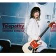 小玉しのぶ Telepathy
