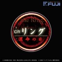 FUJISHOJI ORIGINAL CRリング 運命の日 オリジナルサウンドトラック