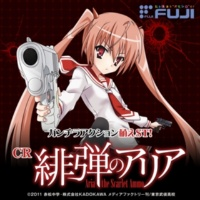 FUJISHOJI ORIGINAL CR緋弾のアリア オリジナルサウンドトラック