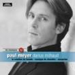 Paul Meyer Darius Milhaud