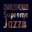 Charles Mingus Minor Intrusion
