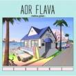 ISEKI AOR FLAVA ‐mellow green‐