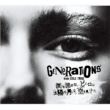 GENERATIONS from EXILE TRIBE 空