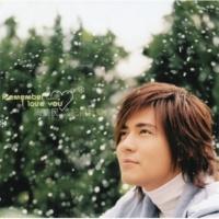 Vic Chou Hu Ran (Album Version)