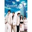 F4 Zai Zhe Li Deng Ni (OT: No Escape)