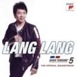 """Lang Lang Waltzes, Op. 64: No. 1 in D-Flat Major """"Minute"""""""