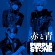 Purple Stone 赤と青[Type-B]