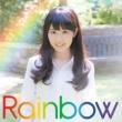 東山 奈央 Rainbow