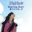 NaNa☆ Starring Start