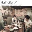 Half-Life 〆