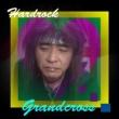 Grandcross