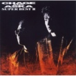 CHAGE and ASKA SUPER BESTⅡ