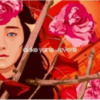 矢野 顕子 reverb