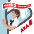 池田 彩 episode 3 ~池田 彩の世界一周~