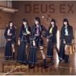 マジカル・パンチライン DEUS EX MACHINA