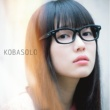 kobasolo/杏沙子 さよならスマイル (feat. 杏沙子)