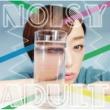 万里慧 NOISY ADULT