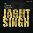 Jagjit Singh/Chitra Singh Woh Kaghaz Ki Kashti