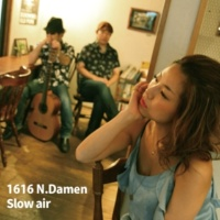 Slow air 1616 N.Damen