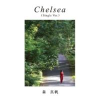 森 真帆 Chelsea (Single Ver.)