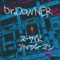 Dr.DOWNER スーサイドソルジャーマン26